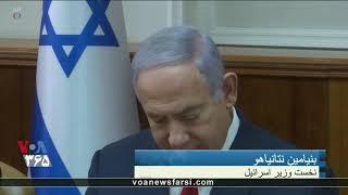 نخست وزیر اسرائیل از کنفرانس ورشو به عنوان یک رویداد تاریخی یاد کرد