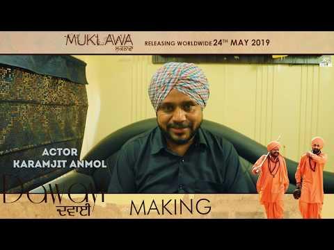 Repeat Jutti (Making) Ammy Virk & Mannat Noor | Sonam Bajwa