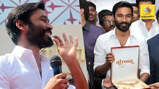 Dhanush at Prince Jewellery launch in Coimbatore | Latest Tamil Nadu Events