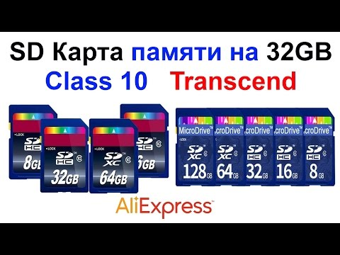 SD Карта памяти на 32GB SDHC, SDXC Class 10, Transcend (Micro Drive) AliExpress !!!