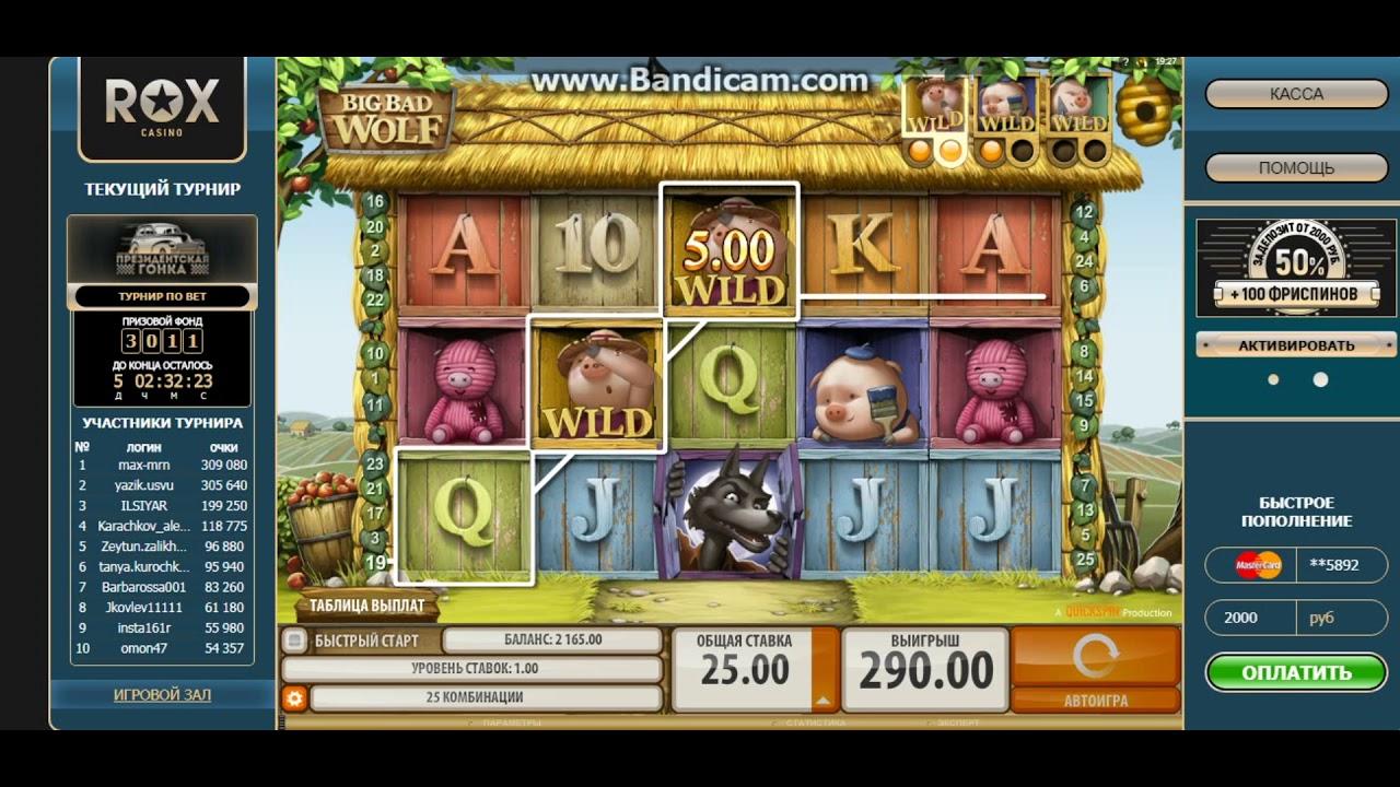 Fresh casino с минимальным депозитом 50 рублей FRESH CASINO