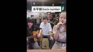 水平線/back number【演奏してみた】#shorts