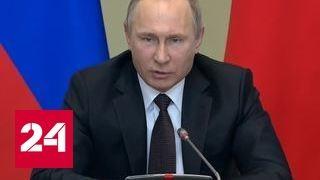 Путин: надо отличать реальную борьбу с коррупцией от саморекламы