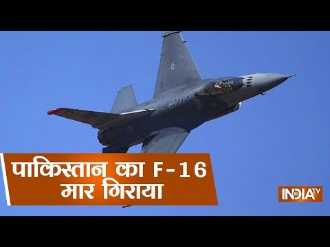 Indian Air Force Shoots Down Pakistani F-16 In Naushera Valley | Breaking News