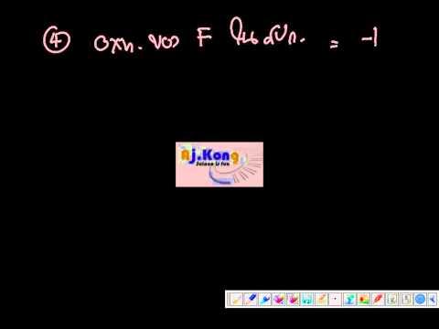 ไฟฟ้าเคมี