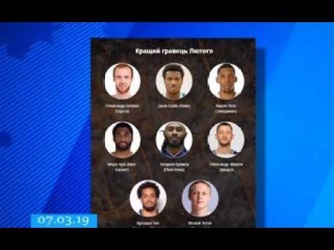ТРК ВіККА: Найкращим баскетболістом лютого в Україні може стати черкаський легіонер