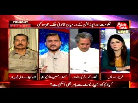 Abb Takk - Tonight With Fereeha Ep 361 - 18 August 2016
