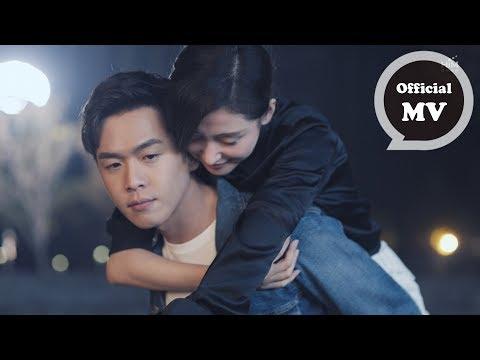 TANK-我在呢 片花版MV(電視劇《愛情進化論》插曲)