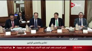 مجلس الوزراء يوافق على قانون نقابة الفلاحين والمنتجين الزراعيين