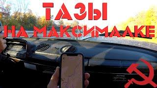МАКСИМАЛЬНАЯ скорость СОВЕТСКИХ авто!!! Москвич, Волга, Запорожец или Жигули??? АВТОБАТЛ