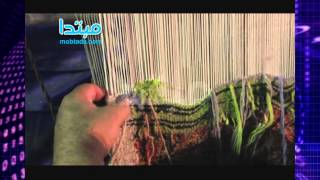 فيديو| سر صناعة الكليم والسجاد اليدوى