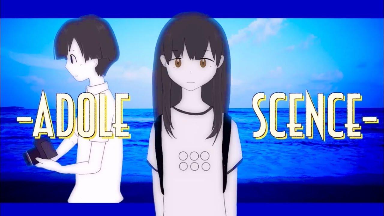 青の景象 / GAMBO feat. Hatsune Miku (#初音ミク) -adolescence- #vocaloid 5 #TAP WONDER #全夏中大祭2020