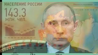 налог на подсобное хозяйство и случайный доход   еще один удар власти России по населению Страны