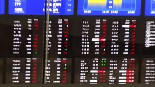 Tokyo Stock Exchange - Market Center