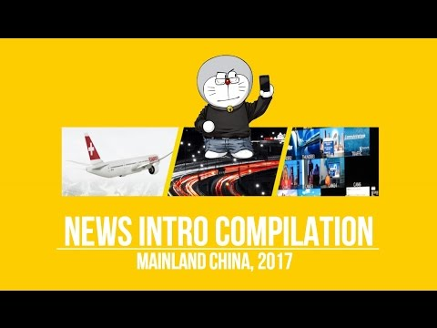 Primetime News Intros Compilation Mainland China 2017 [ver. 20170308]