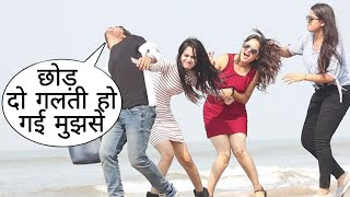 Galti Ho Gyi Chod Do Prank On Cute Girls By Desi Boy In Mumbai With Twist Epic Reaction