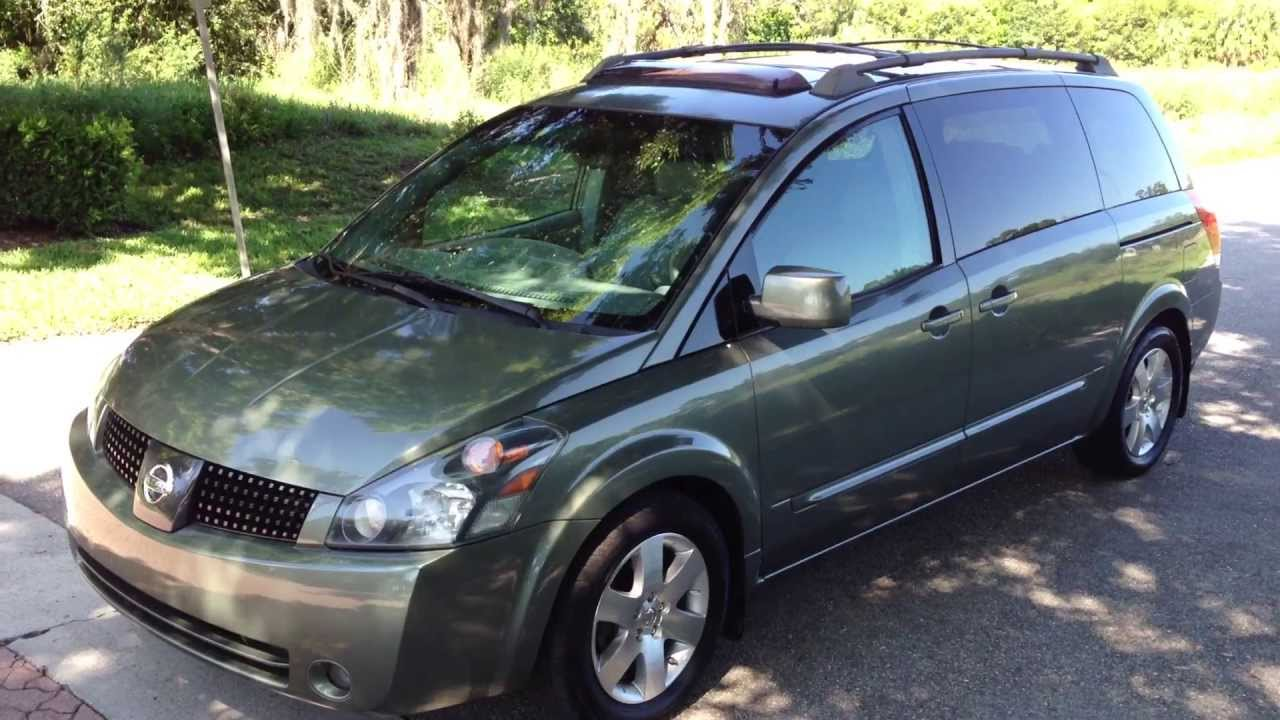 2005 nissan quest se view our current inventory at youtube. Black Bedroom Furniture Sets. Home Design Ideas