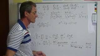 ОГЭ-2019. Деление алгебраических дробей