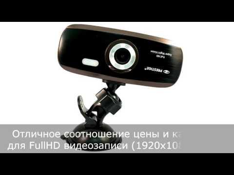 Автомобильные видеорегистраторы — выбрать и купить