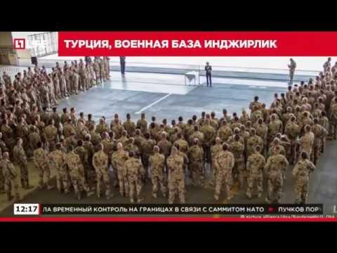 Новости по украине луганская область