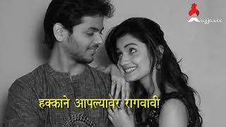 Marathi Poem | Phulpakharu | Hruta | Yashoman