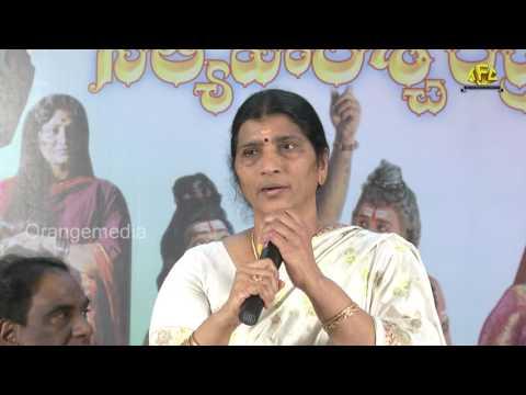 Satya Harischandra Movie Audio Launch    Y. Gopala rao