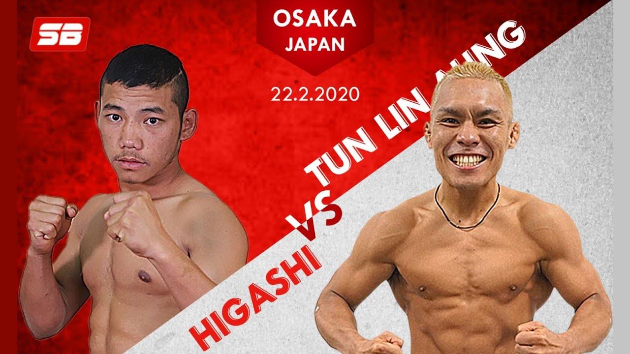 Tun Lin Aung (Myanmar) VS Higashi (Japan) [Lethwei Highlight]