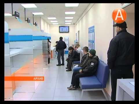 налоговые инспекции Мурманской области приглашают 22.10.2014