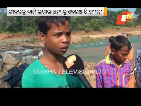 Odia Boy To Receive Bravery Award From Prime Minister