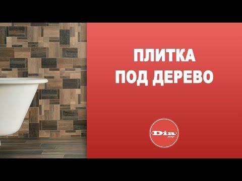 Плитка для пола, напольная плитка в Нижнем Новгороде
