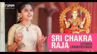 Sri Chakra Raja Simhasaneshwari I Uthara Unnikrishnan I Agastyar