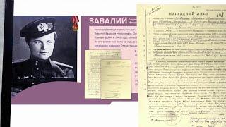 Минобороны РФ открыло на своем сайте раздел \