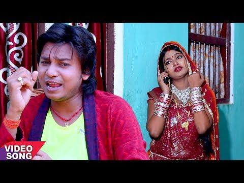 Sanjit Singh का शानदार बिरह गीत || चूड़ी बोलावता || Sawat Ke Aachar ||Latest Bhojpuri Video Song 2017