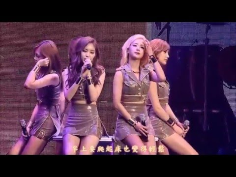 【HD繁體中字】 A Pink - Attracted To U @ Apink 2nd concert  Pink Island