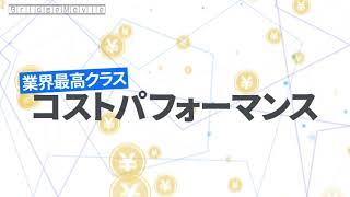 BridgeMovie サービス紹介動画