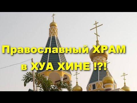 Христианская церковь — Википедия