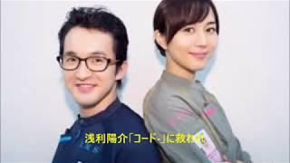 映画「劇場版コード・ブルー ―ドクターヘリ緊急救命―」(西浦正記監督)...