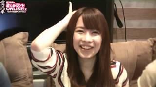 人気漫画「さよならソルシエ」を紹介!さくま心央ゲスト愛沢舞美のまん...