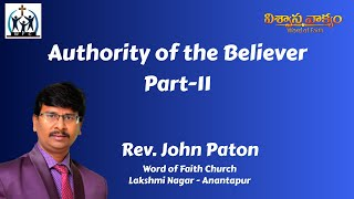 Topic - Authority of the Believer - Part 11 by Rev John Paton
