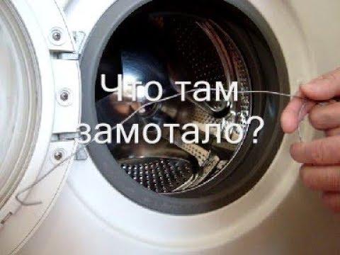Как быстро достать предмет попавший за барабан стиральной машины