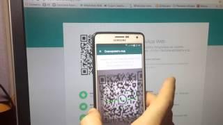 Как запустить WhatsApp на компьютере через Web.