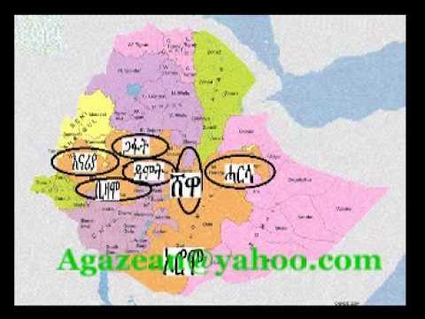 Ethiopia Fascism in the name of democracy, Oromo