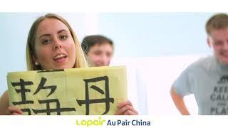 LoPair Au Pair in China thumbnail