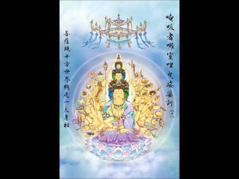 (22/25) Quán Thế Âm Bồ Tát Phổ Môn Phẩm giảng ký - Pháp sư Diễn Bồi giảng