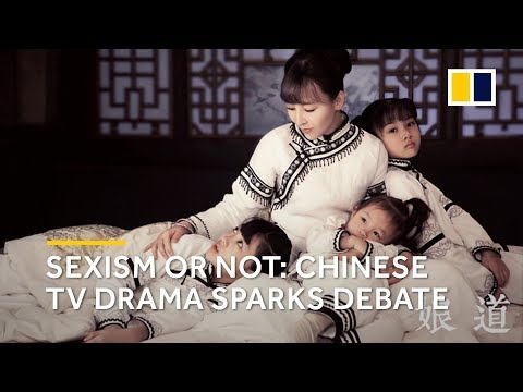 Sexism or not: Chinese TV drama sparks debate