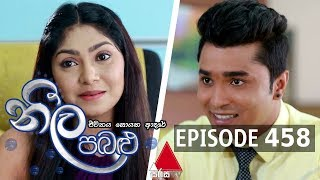 Neela Pabalu - Episode 458 | 12th February 2020 | Sirasa TV Thumbnail