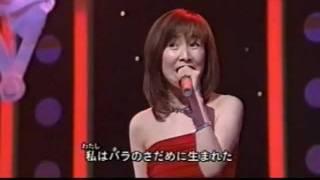ベルバラのテーマを 真っ赤なドレスで 妖艶に歌います.