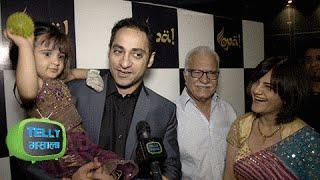 Pankaj Bhatia aka BALA Attends Divyanka Vivek RECEPTION PARTY with Family | Exclusive Interview
