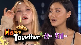 Hwasa's Worried Because She Makes Every Song Sexy! [Happy Together Ep 544]