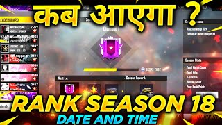 ff new rank season kab aayga | new rank season 18 kab aayga | ff rank season 18 date and time